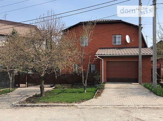 двухэтажный дом с подвалом, 260 кв. м, кирпич. Продажа в Запорожье район Шевченковский фото 1