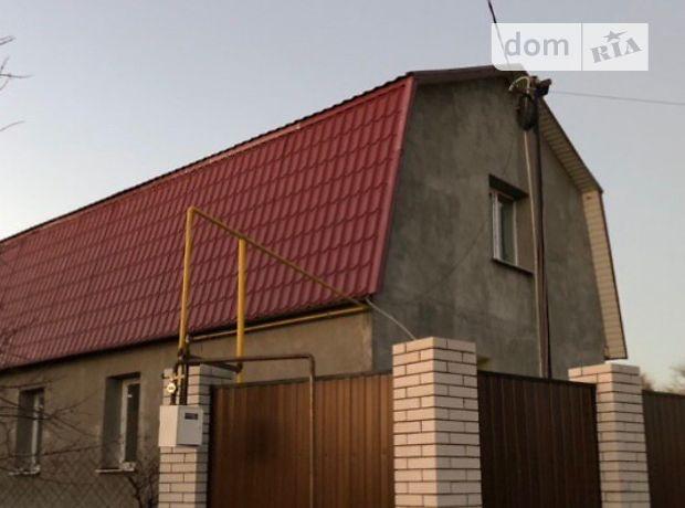 Продажа дома, 108м², Запорожье, р‑н.Шевченковский