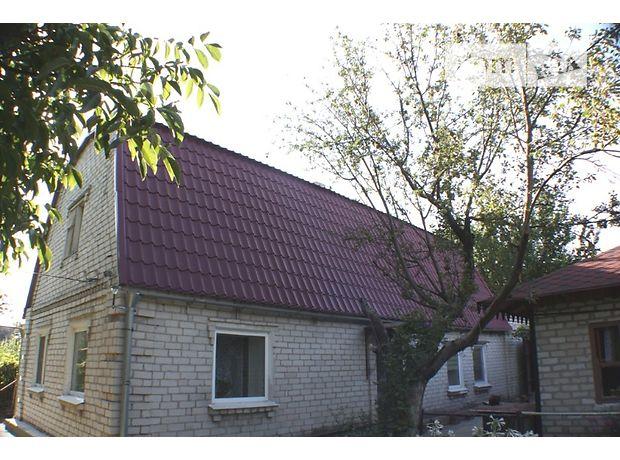 одноэтажный дом с камином, 90 кв. м, кирпич. Продажа в Вольнянске (Запорожская обл.) фото 1