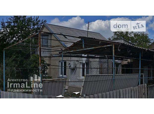 Продаж будинку, 145м², Запоріжжя, р‑н.Вознесенівський (Орджонікідзевський), Гвардійський бульвар