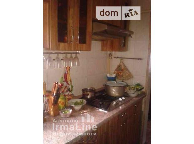 Продажа дома, 62.3м², Запорожье, р‑н.Заводской, Достижение
