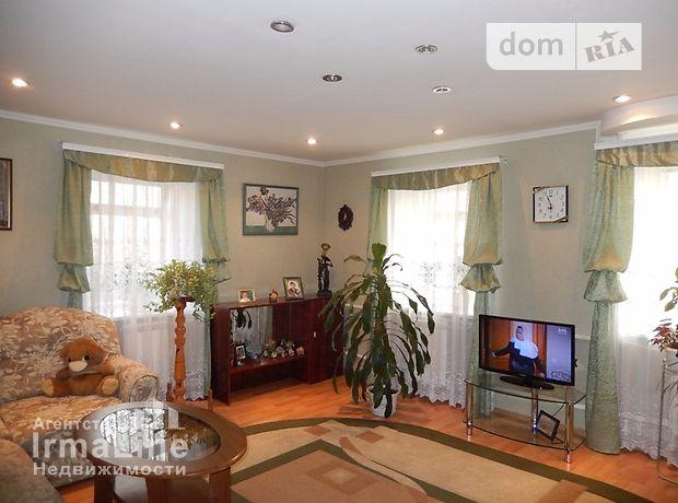 Продаж будинку, 65м², Запоріжжя, р‑н.Заводський, Футбольна вулиця