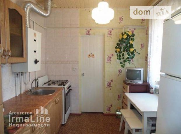 Продажа дома, 64м², Запорожье, р‑н.Заводской, Образцовая улица