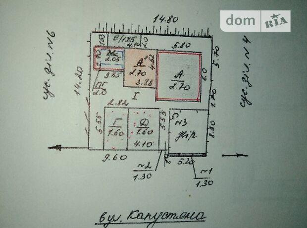 одноэтажный дом с садом, 36 кв. м, кирпич. Продажа в Запорожье район Зеленый Яр фото 1