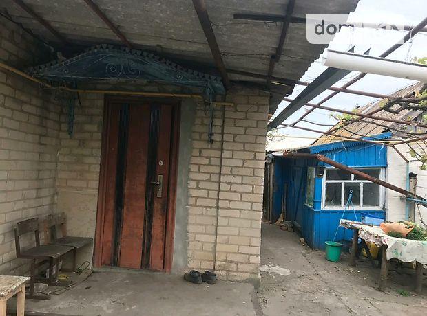 одноэтажный дом с садом, 71 кв. м, кирпич. Продажа в Братском (Запорожская обл.) фото 1