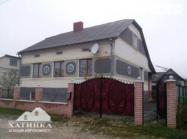 одноэтажный дом с садом, 188 кв. м, кирпич. Продажа в Збараже район Збараж фото 1