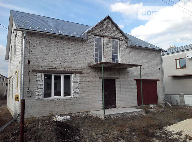 Продажа дома, 150м², Тернопольская, Збараж, р‑н.Збараж