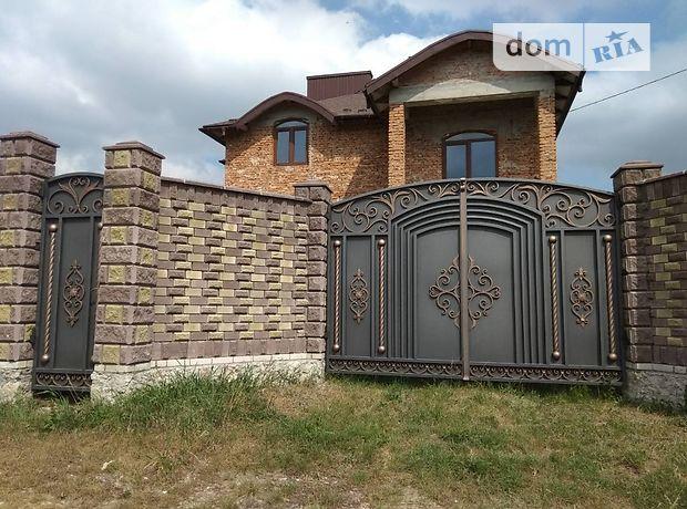 Продажа дома, 217м², Тернопольская, Збараж