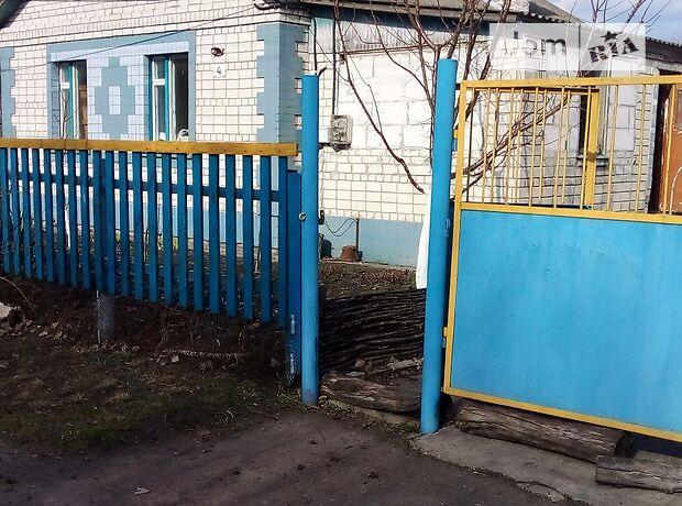 одноэтажный дом с садом, 66 кв. м, кирпич. Продажа в Середовке (Киевская обл.) фото 1