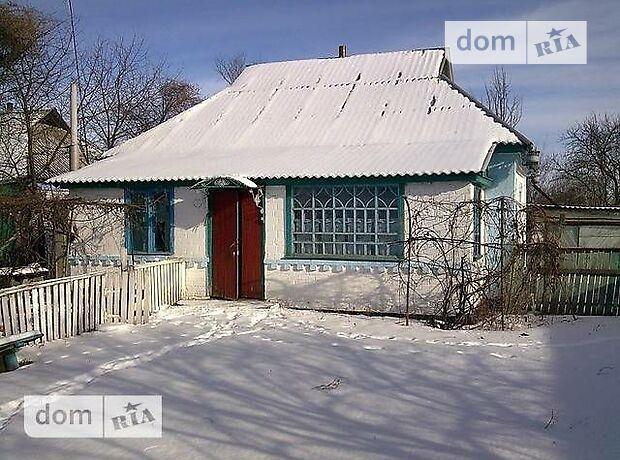 одноэтажный дом, 69 кв. м, кирпич. Продажа в Усовке (Киевская обл.) фото 1