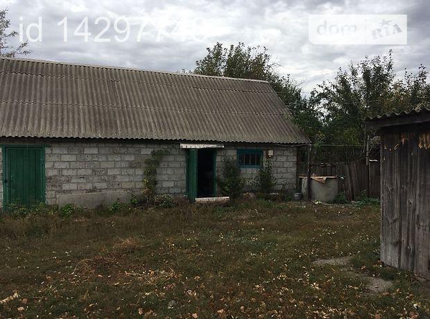Продаж будинку, 49м², Харківська, Зміїв, Жовтнева, буд. 105