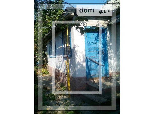 одноэтажный дом, 48 кв. м, кирпич. Продажа в Скрипаи (Харьковская обл.) фото 1