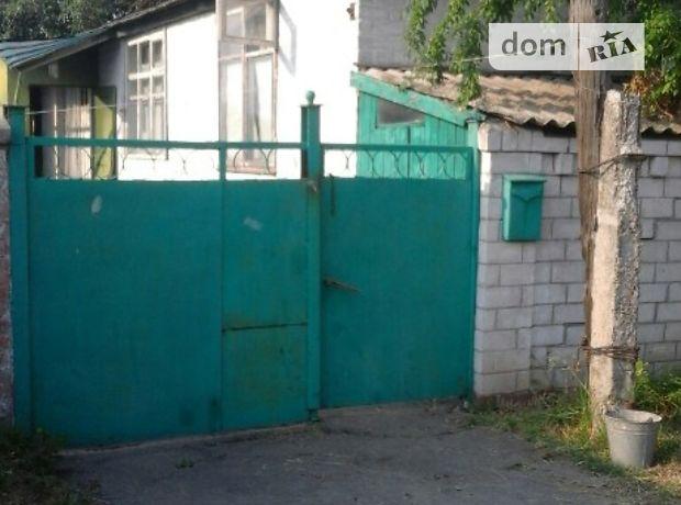 Продажа дома, 56м², Харьковская, Змиев, c.Зидьки, 1-го мая