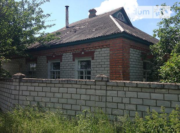 Продаж будинку, 100м², Харківська, Зміїв, c.Зідьки