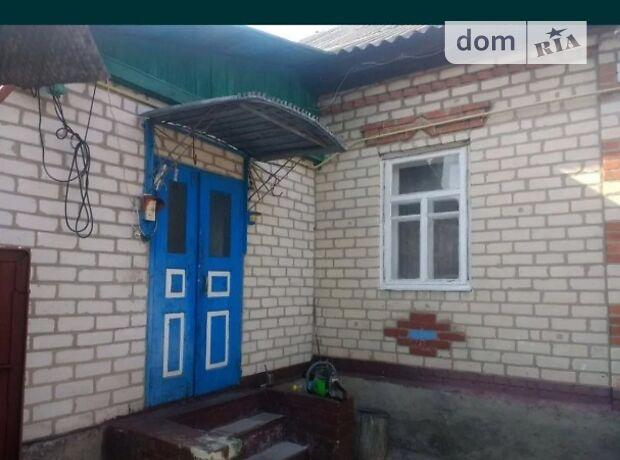 одноэтажный дом с садом, 90 кв. м, кирпич. Продажа в Змиеве район Змиев фото 1