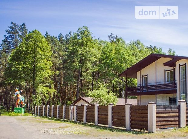 Продажа дома, 229м², Харьковская, Змиев, р‑н.Змиев