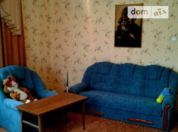 Продажа дома, 150м², Кировоградская, Знаменка, c.Дмитровка, Молодежная улица