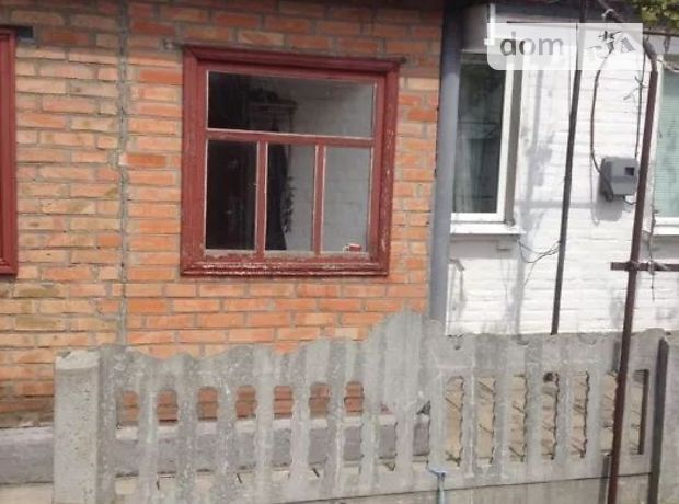 одноэтажный дом с ремонтом, 96 кв. м, кирпич. Продажа в Знаменке фото 1