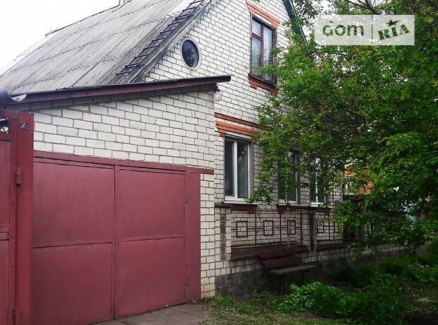 одноэтажный дом с садом, 62.3 кв. м, кирпич. Продажа в Золочеве район Золочев фото 1
