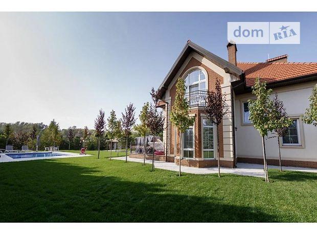 двухэтажный дом, 250 кв. м, кирпич. Продажа в Золочеве район Золочев фото 1