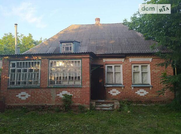одноэтажный дом с садом, 80 кв. м, кирпич. Продажа в Золочеве район Золочев фото 1