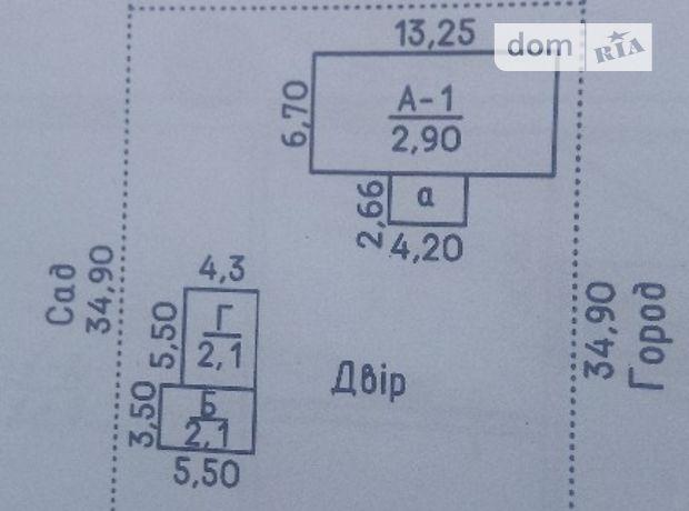 одноэтажный дом, 88 кв. м, кирпич. Продажа в Хлипновке (Черкасская обл.) фото 1