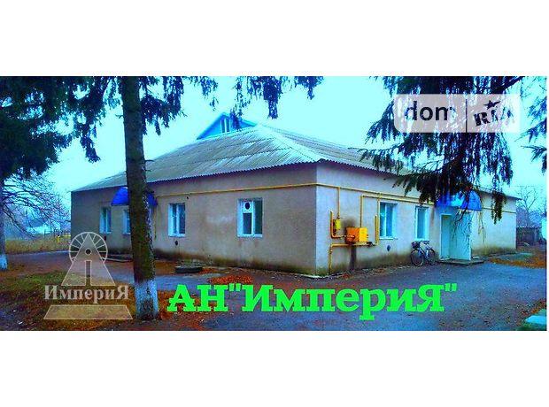 Продажа готового бизнеса, Киевская, Белая Церковь