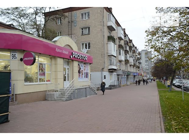 Чернигов коммерческая недвижимость Аренда офиса 20 кв Генерала Карбышева бульвар