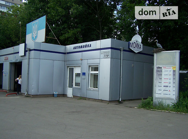Продажа готового бизнеса, Днепропетровск, р‑н.Бабушкинский, Паникахи улица
