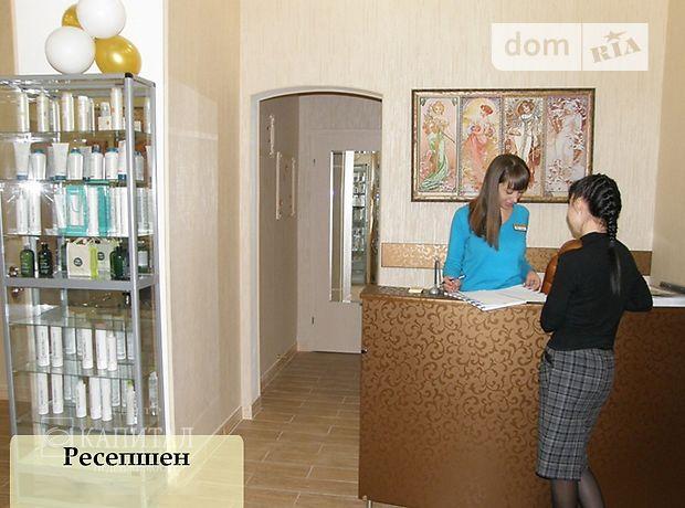 Продаж готового бізнесу, Донецьк, Артема