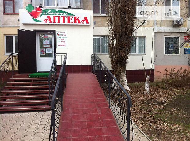 Цены коммерческая недвижимость луганск Снять помещение под офис Ангелов переулок