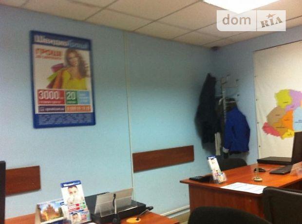 Продажа готового бизнеса, Донецкая, Мариуполь, р‑н.Ильичевский