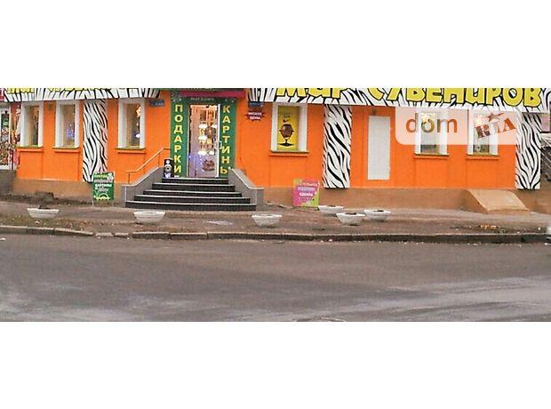Продажа готового бизнеса в николаева искать объявления куплю волосы
