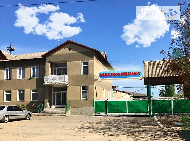 Продажа готового бизнеса, Одесская, Рени, р‑н.Рени