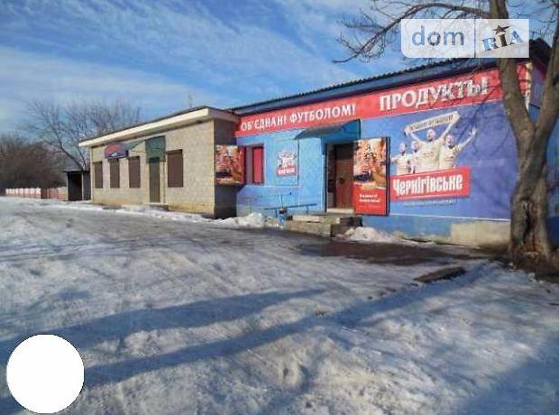 Продажа готового бизнеса, Луганская, Северодонецк