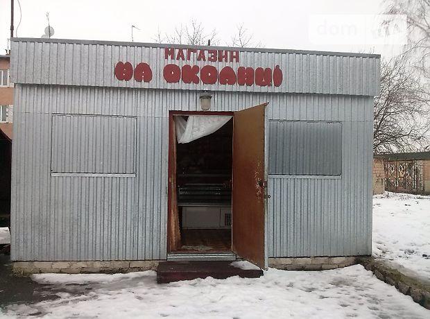 Продаж готового бізнесу, Черкаська, Шпола, р‑н.Шпола, Лебединська140