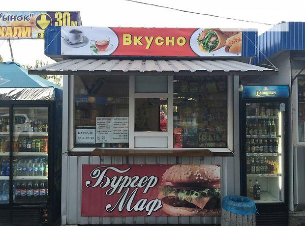 Продажа готового бизнеса, Донецкая, Славянск, р‑н.Центр