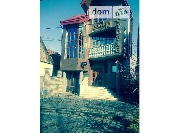 Коммерческая недвижимость продажа бизнеса Аренда офисных помещений Братьев Фонченко улица