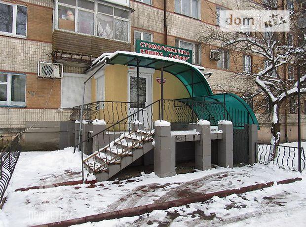 Продажа готового бизнеса, Винница, р‑н.Электросеть, Пирогова улица, дом 115