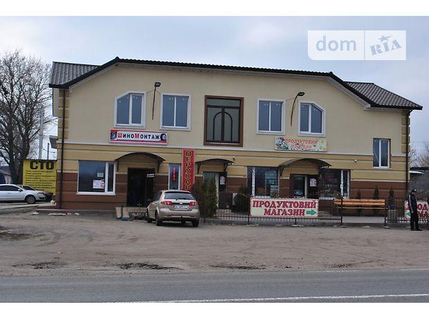 аренда коммерческой недвижимости в аста