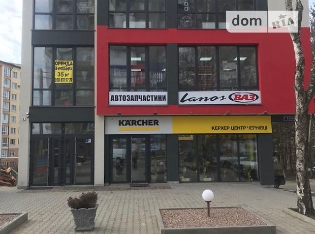 Готовый бизнес в Черновцах, продажа по ул. Руська 200, район Первомайский, цена: договорная за объект фото 1