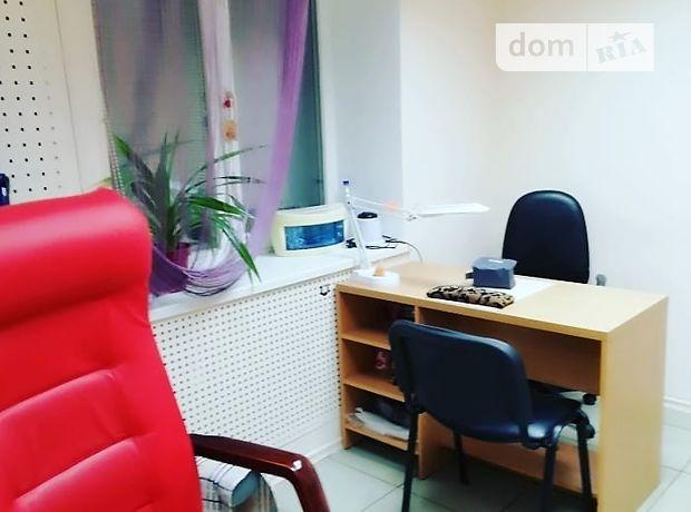 Продаж готового бізнесу, Дніпропетровськ, р‑н.Комунар, ст.м.Комунарівська