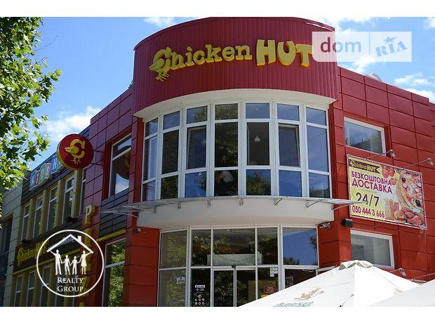 Продажа готового бизнеса, Херсон, р‑н.ХБК