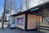 Готовый бизнес в Хмельницком, продажа по Куприна улица, район Дубово, цена: договорная за объект фото 3