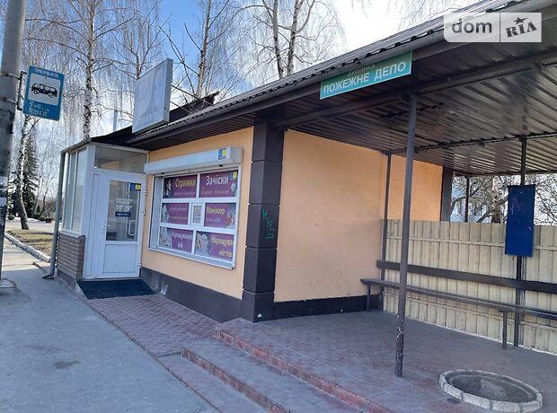 Готовый бизнес в Хмельницком, продажа по Куприна улица, район Дубово, цена: договорная за объект фото 1