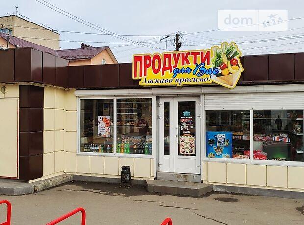 Готовый бизнес в Хмельницком, продажа по Курчатова улица, район Гречаны, цена: договорная за объект фото 1