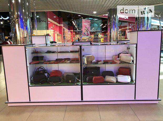 Готовый бизнес в Хмельницком, продажа по, район Центр, цена: договорная за объект фото 1