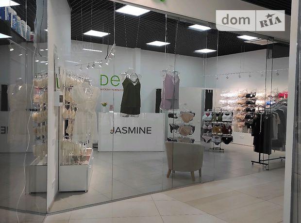 Готовый бизнес в Хмельницком, продажа по Панаса Мирного улица, район Выставка, цена: договорная за объект фото 1
