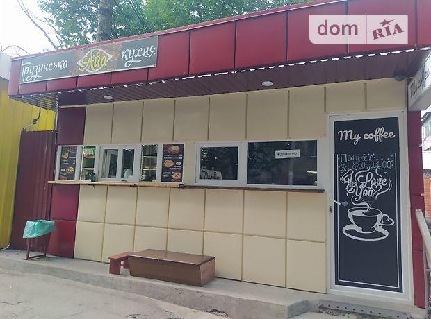 Готовый бизнес в Хмельницком, продажа по Институтская улица 10, район Юго-Западный, цена: договорная за объект фото 1