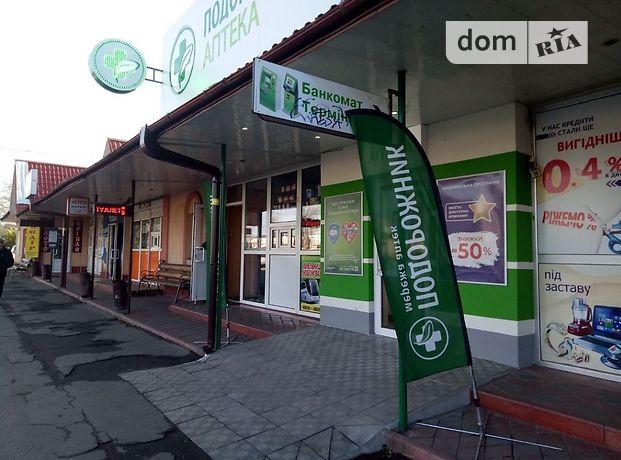 Готовый бизнес в Хмельницком, продажа по Львовское шоссе, район Юго-Западный, цена: договорная за объект фото 1